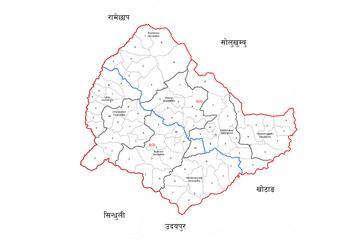 Ujyaalo Online